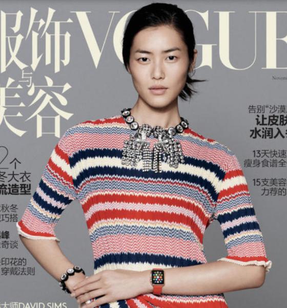 Apple Watch på forsiden af Vogue