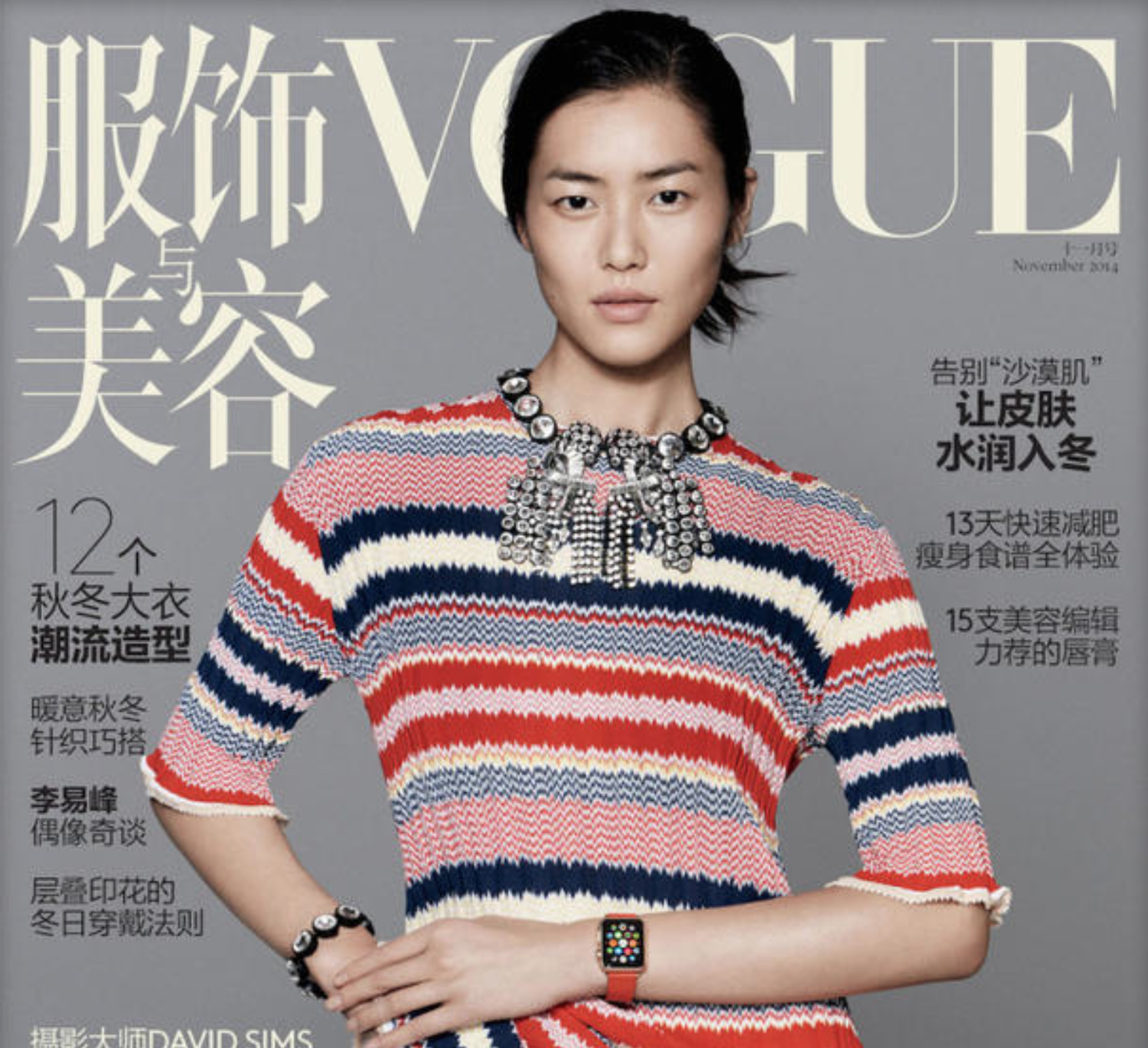voguechinacover_apple_watch