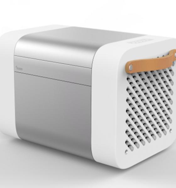 Køletaske er også en trådløs højttaler