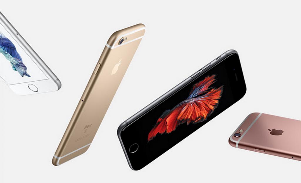 nye-iphone6S